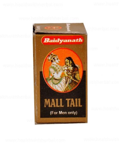 buy Baidyanath Mall Tail in UK & USA