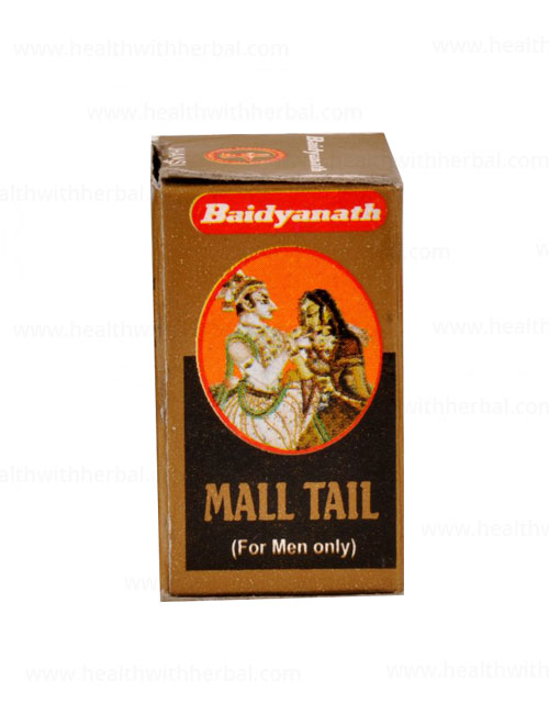buy Baidyanath Mall Tail in UK & USA