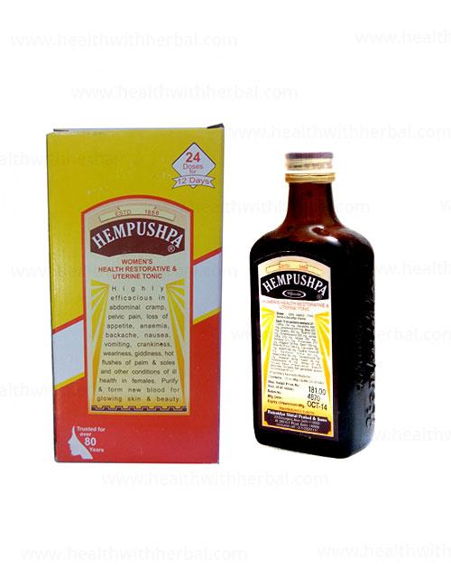 buy Rajvaidya Hempushpa in UK & USA