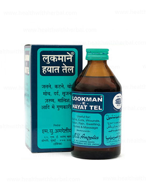 buy Lookman E Hayat Tel in UK & USA
