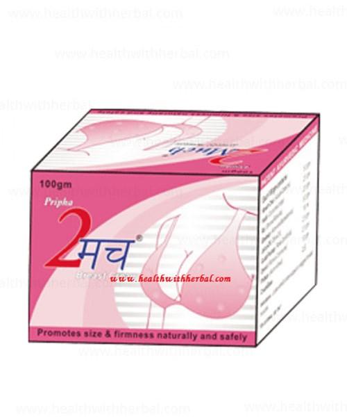 buy 2 MUCH Herbal Breast Cream in UK & USA