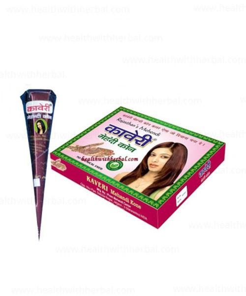 Henna Mehndi Cones Uk : Buy kaveri henna mehandi cones in uk usa at healthwithherbal
