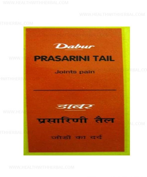 buy Dabur Prasarini Tail in UK & USA
