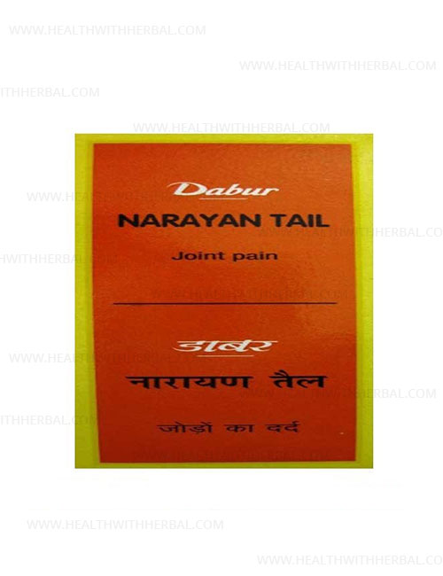 buy Dabur Narayan Tail in UK & USA