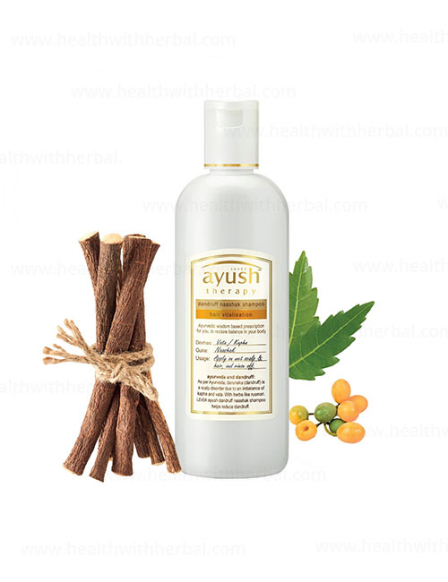 buy Ayush Dandruff Naashak Shampoo in UK & USA