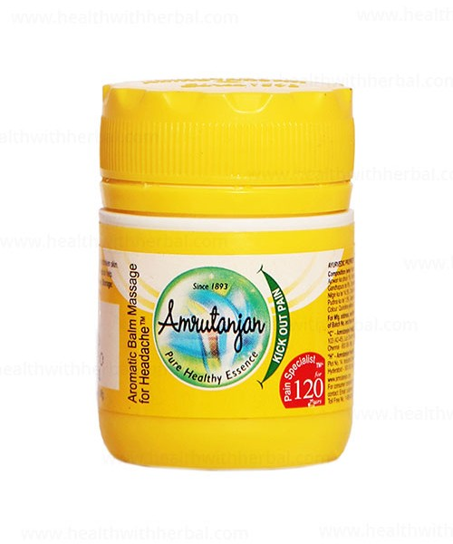 buy Amrutanjan Aromatic Balm in UK & USA