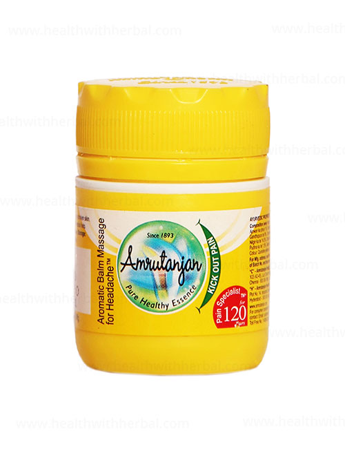 buy Amrutanjan Aromatic Balm in UK & USA