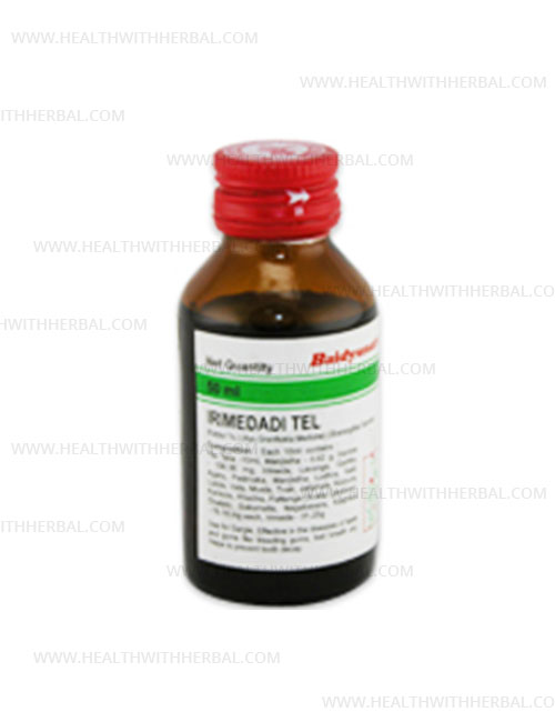 buy Baidyanath Irimedadi Tel in UK & USA