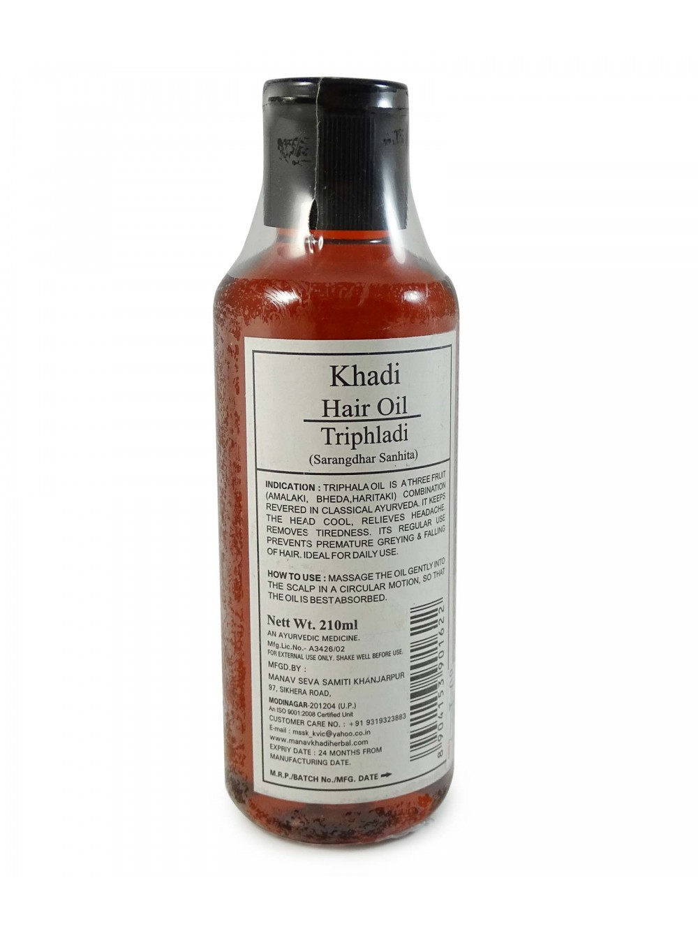 buy Khadi Triphladi Hair Oil 210ml in UK & USA