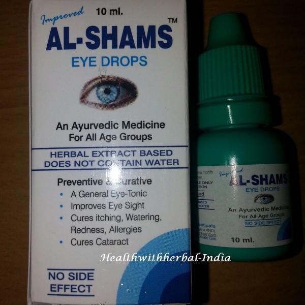 buy Al-Shams Eye Drops in UK & USA
