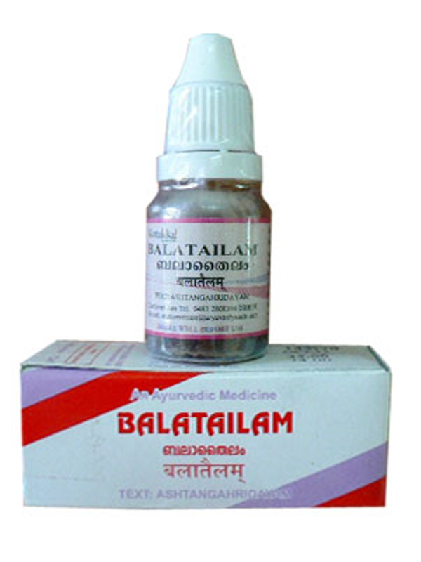 buy Ayurvedic Bala Tailam in UK & USA