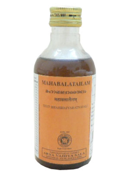 buy Ayurvedic Mahabala Tailam in UK & USA
