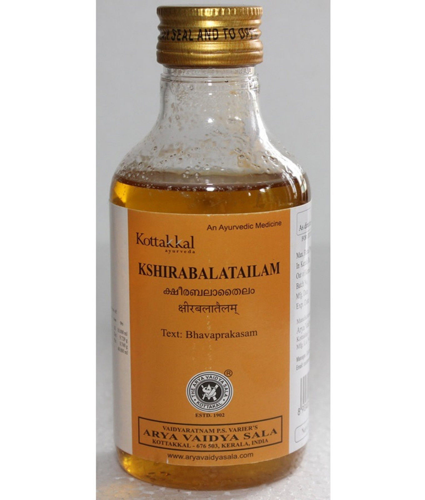 buy Ayurvedic Kshirabalatailam Tailam in UK & USA