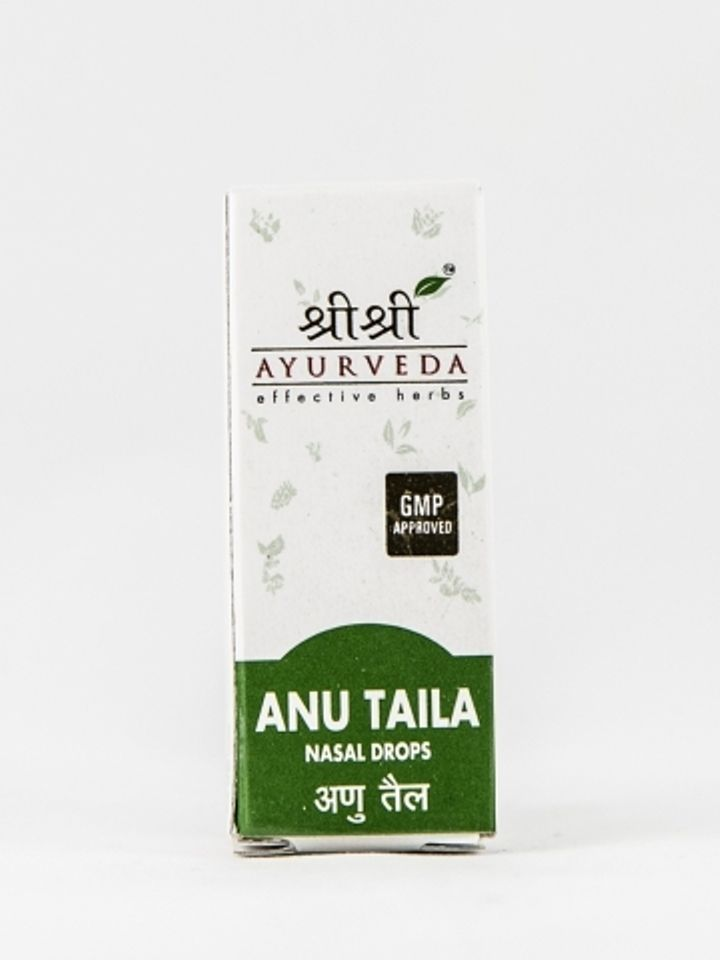 buy Anu Tail in UK & USA