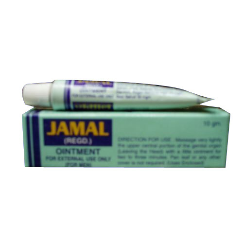 buy Tayyebi Dawakhana Jamal Unani Ointment in UK & USA