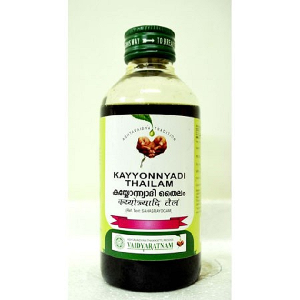 buy Kayyonyadi Kera /Coconut Thailam in UK & USA