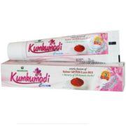 buy Nagarjuna Kumkumadi Cream in UK & USA