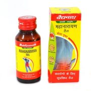 buy 2 X Baidyanath Mahanarayana Tel in UK & USA