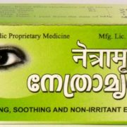 buy Arya Vaidya Sala Ayurvedic Netramritam Eye Drop in UK & USA