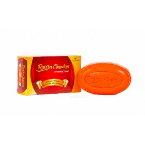 buy Nagarjuna Raktha Chandan Soap in UK & USA